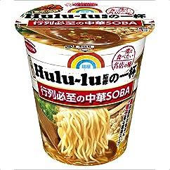 【ラーメンの新商品】エースコック 一度は食べたい名店の味 麺屋Hulu-lu監修の一杯 行列必至の中華SOBA 93g×12個