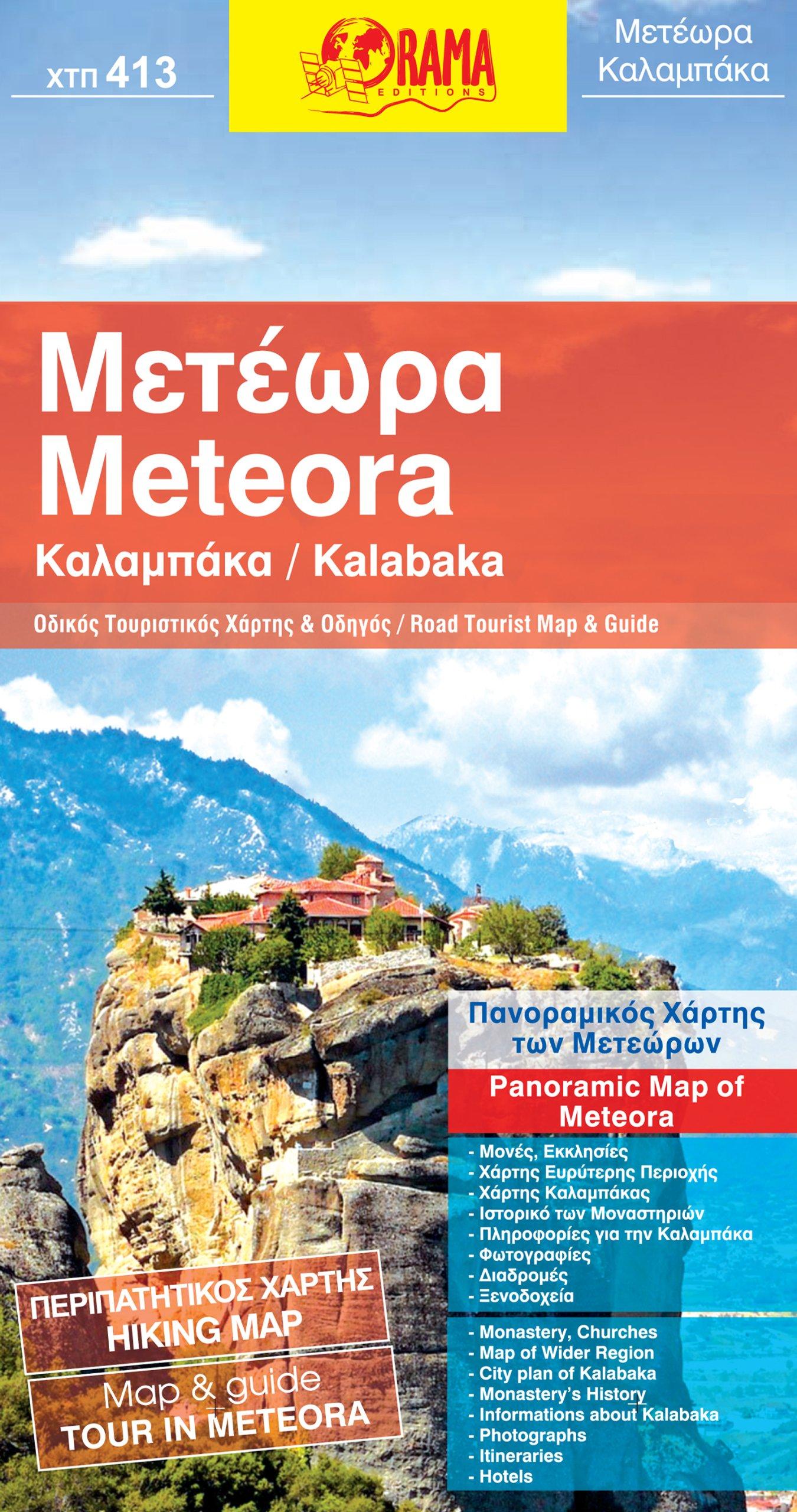 Kalabaka / Meteora: Map and Guide