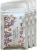 すっぽんとしょうがの日本製サプリ 62粒 3パック コラーゲンでぷるぷる しょうがでぽかぽか 沖縄の恵み