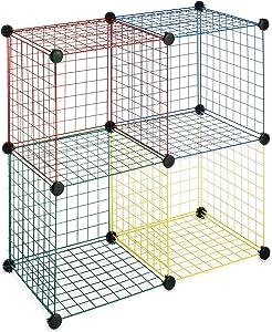 Whitmor Kids Storage Cubes Set of 4 Multicolor