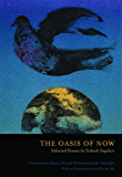 The Oasis of Now: Selected Poems (Lannan Translations Selection Series)