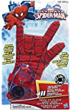 Hasbro / Spider-man - A4777 - LE GANT DE SPIDERMAN