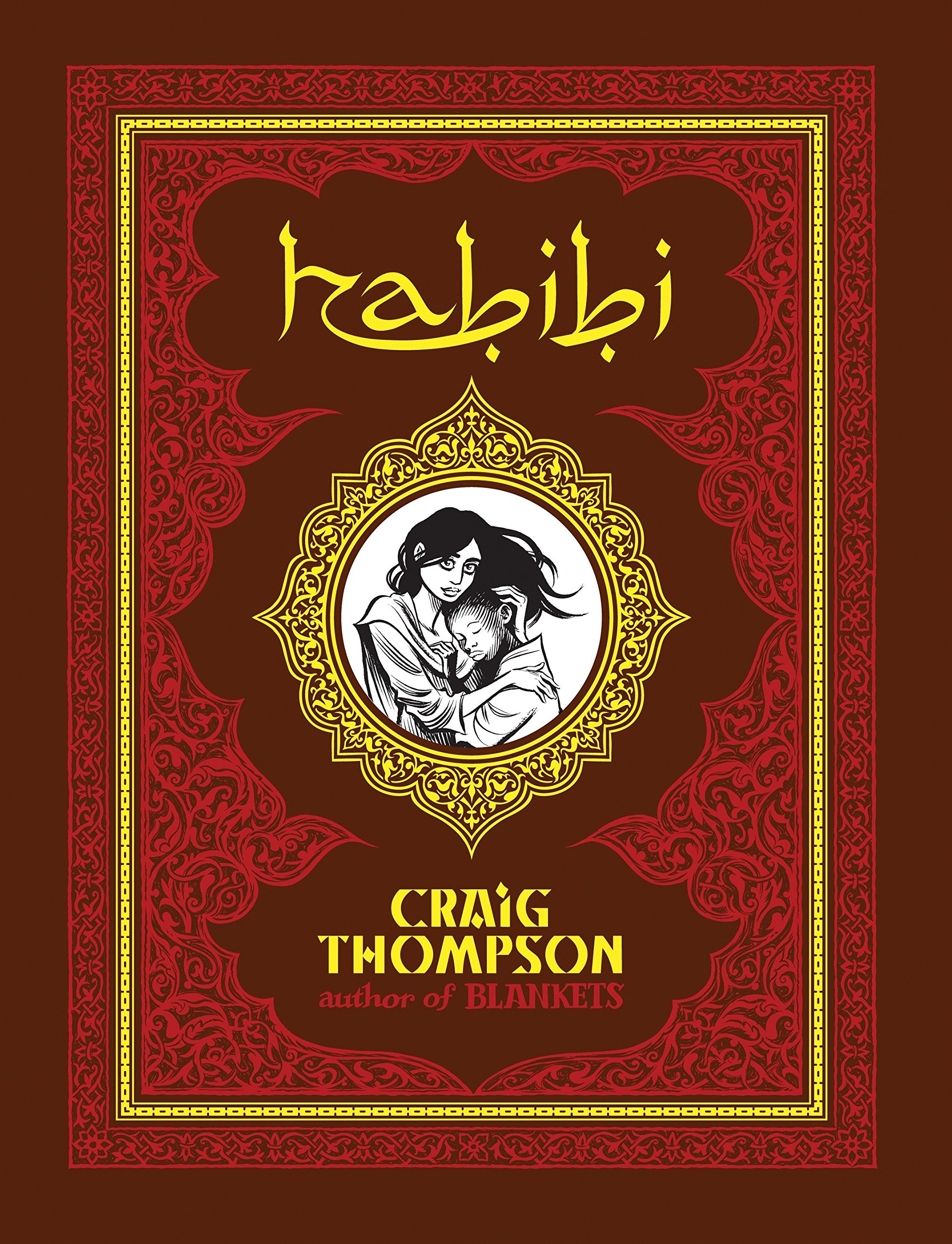 Buy Habibi (Pantheon Graphic Library) Book Online at Low Prices in India    Habibi (Pantheon Graphic Library) Reviews & Ratings - Amazon.in