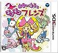 見習い魔女とモコモコフレンズ - 3DS
