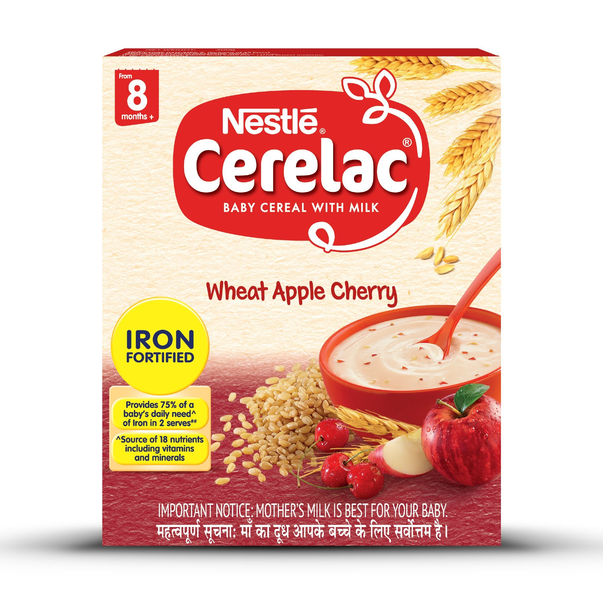 Nestlé Cerelac Infant Cereal Stage-2 (8 Months-24 Months) Wheat Apple Cherry 300g by Nestle