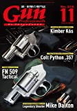 Gun Professionals18年11月号