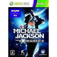Michael Jackson The Experience[Import Japonais]