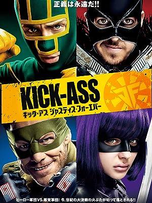 Amazon.co.jp: キック・アス ジ...