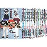 カミヨミ コミック 全15巻完結セット (Gファンタジーコミックススーパー)