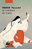 Le Château de Yodo
