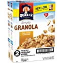 2-Pack Quaker Simply Granola Oats Breakfast Cereal