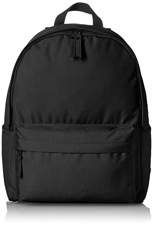 The 8 best backpacks under 20