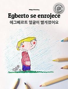 Egberto se enrojece/에그베르트 얼굴이 빨개졌어요: Libro infantil ilustrado español-coreano (Edición bilingüe) (Spanish Edition)