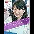 素人ナンパ中出しイカセ マキシマム 青山みおん編 Vol.1 (ホットエンターテイメント美少女写真集)