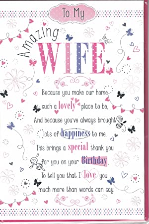 Wife Birthday Card ~ To My Beautiful Wife Happy Birthday ~ Lovely Quality  Contemporary Flower Card