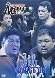 PRO-WRESTLING NOAH 3rd GREAT VOYAGE'05 11.5 日本武道館大会 [DVD]