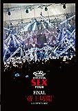 "Less Than SEX TOUR FiNAL ""帝王切開"" 日比谷野外大音楽堂 [DVD]"