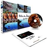 さらば、愛の言葉よ 3D 【スペシャル・コレクターズ・エディション】 [Blu-ray]