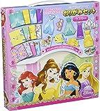 迪士尼公主 折纸套装 可爱
