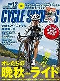 CYCLE SPORTS(サイクルスポーツ)2016年12月号