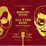 ALL TIME BEST ~Martini Dictionary~