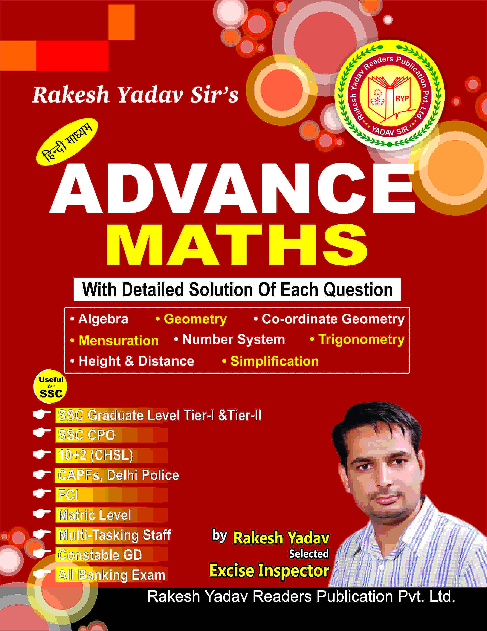 Buy SSC ADVANCE MATH (HINDI) Book Online at Low Prices in