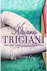 Big Stone Gap: A Novel Kindle Edition
