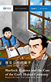 Sherlock Holmes and the Case of the Curly Haired Company: Mandarin Companion Graded Readers: Level 1, Simplified Chinese Edition