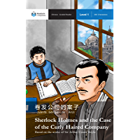 Sherlock Holmes and the Case of the Curly Haired Company: Mandarin Companion Graded Readers: Level 1, Simplified Chinese…