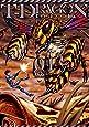 T-DRAGON(1) (ヒーローズコミックス)
