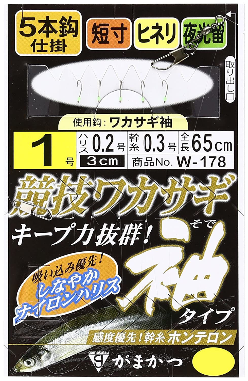 浮動ウキ DECETER(ディセター) ピンク Sサイズ 1番