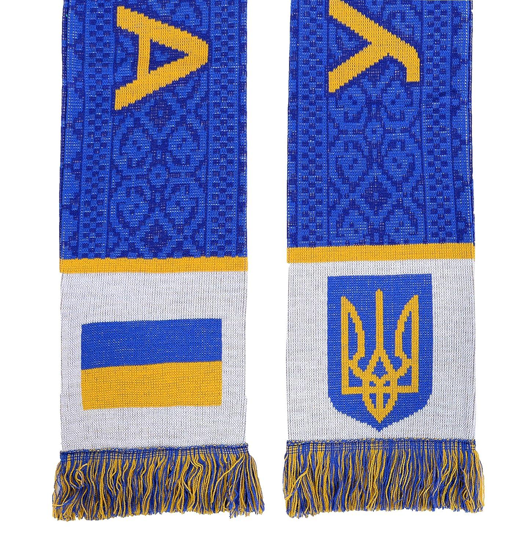 Ukraina Strick-Schal mit Motiv