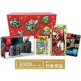 【Amazon.co.jp限定】<ニンテンドースイッチ オリジナルギフトセット>スーパーマリオメーカー 2+Nintendo Switch 本体 グレー+ ニンテンドープリペイド番号3000円分+アクセサリーセット+おまけ付き