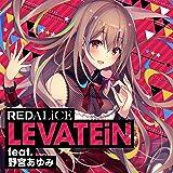 LEVATEiN feat. 野宮あゆみ