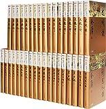 金庸作品全集(新修珍藏版共12种36册)
