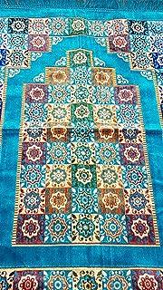 Yassin Seablue Green Prayer Mat With Cutwork