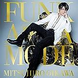 FUNK A LA MODE(初回限定盤B LPサイズパッケージ仕様)