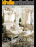 BonChic VOL.17 ときめきとともに暮らす幸せ。エレガントスタイルインテリア 別冊PLUS1 LIVING