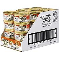Fancy Feast Savoury Salmon Pate Wet Cat Food, Adult, 24x85g