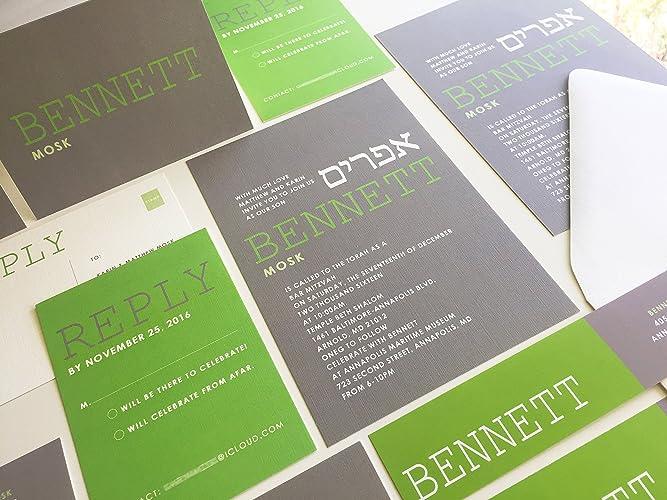 amazon com grey and green bar mitzvah invitation modern bat