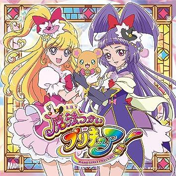 Amazon 魔法つかいプリキュア 主題歌シングルdvd付 アニメソング