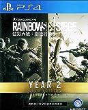 Tom Clancy's Rainbow Six Siege - Year 2 Gold Edition レインボーシックス シージ (アジア版) - PS4 [並行輸入品]