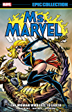 Ms. Marvel Epic Collection: The Woman Who Fell To Earth (Ms. Marvel (1977-1979))