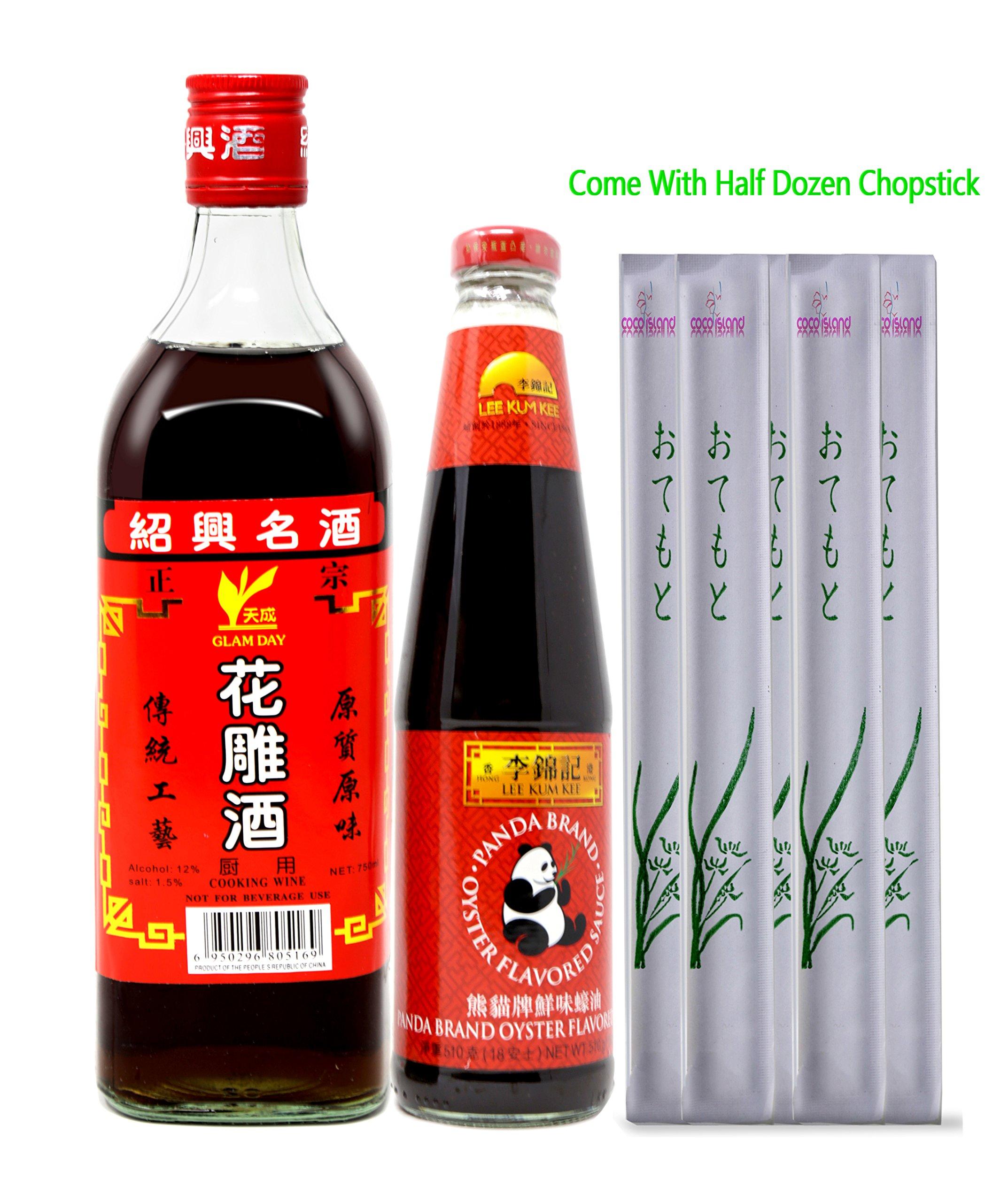 Da Xing SHAOHSING RICE COOKING WINE 750ML (1) by Da Xing