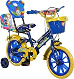 eStofers® Ollmii™ 14 inch Unisex Kids Cycle with Side Wheels (Blue) For 3 to 6 years age group