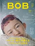 月刊BOB 2018年12月号