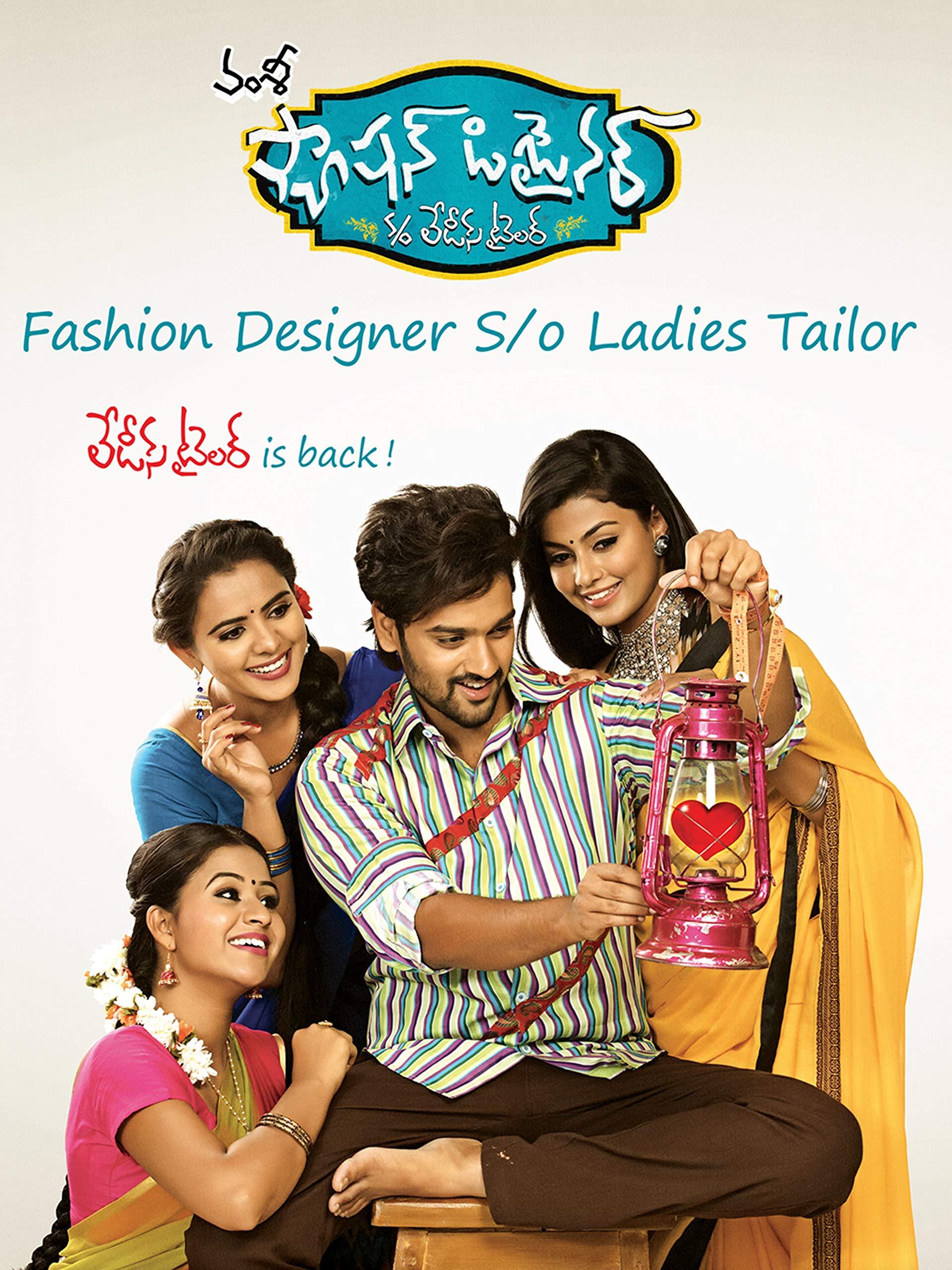 Amazon Com Fashion Designer S O Ladies Tailor Sumanth Ashwin Anisha Ambrose Manali Rathod Vamsi