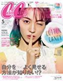 CanCam (キャンキャン) 2017年 5月号 [雑誌]