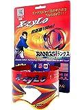 ラングスジャパン(RANGS) Xジャイロ レッド