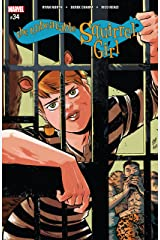 The Unbeatable Squirrel Girl (2015-2019) #34 Kindle Edition